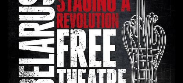 StagingARevolution-BelarusFreeTheatre_nov15_600x400