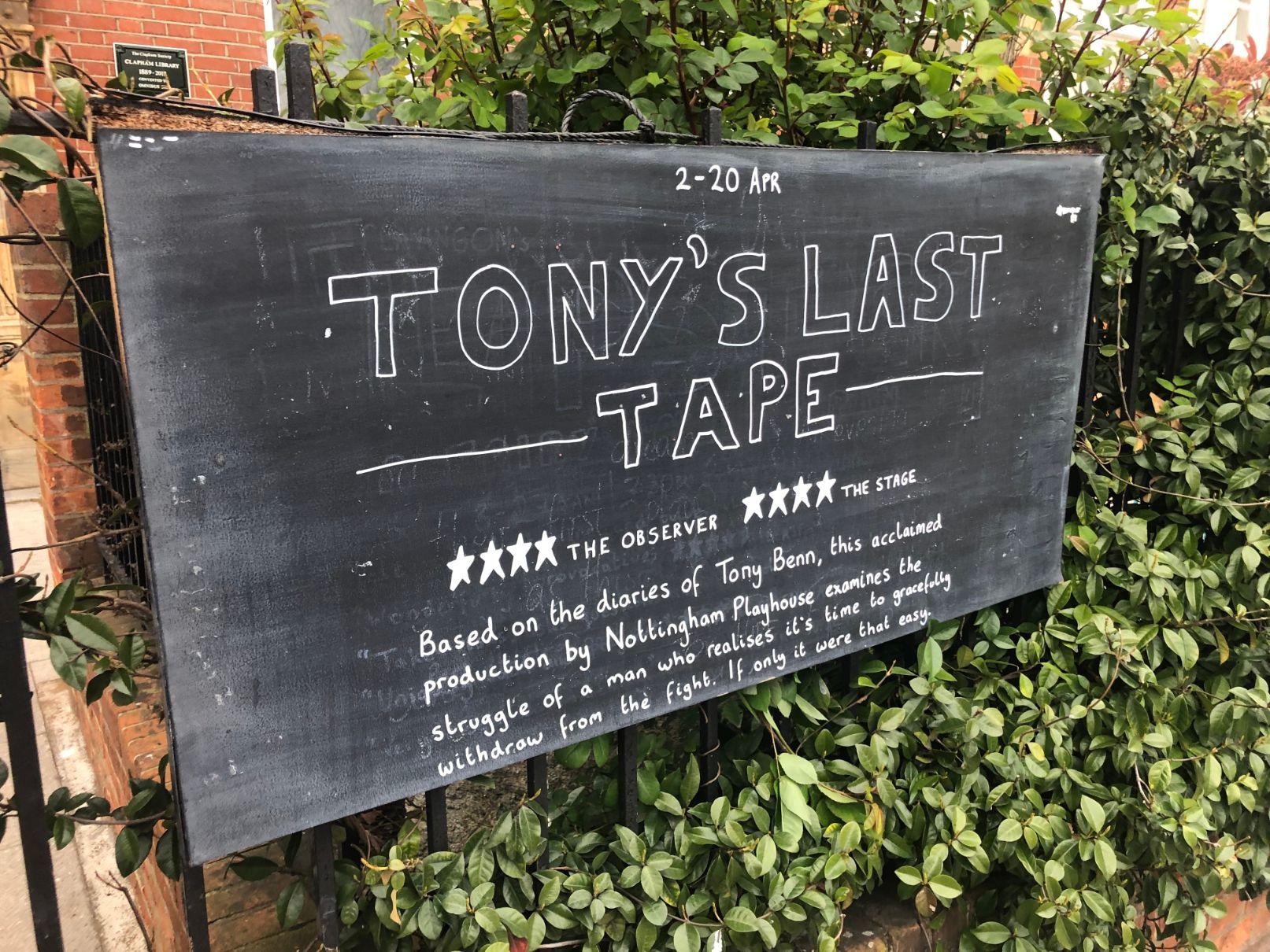 TonysLastLape_TP-QA_5apr19IMG_9791